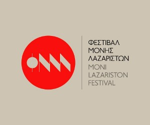festival-moni-lazariston-logo-2013-small