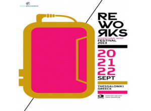International Music Festival Reworks
