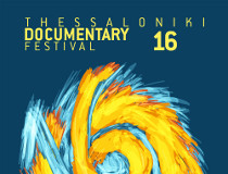 2014-Documentary-Filmfestival-Thessaloniki